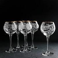 <b>Бокалы для вина</b> с гравировкой в России. Сравнить цены, купить ...