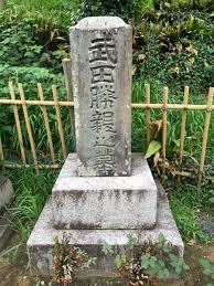 「1575年 - 長篠の戦い武田勝頼」の画像検索結果