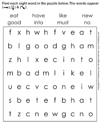 Find Sight Words Worksheet - Turtle DiarySight Words Puzzle