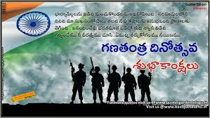 th january  indian republicday quotes with indian army pictures     th january  n republicday quotes   indian army pictures