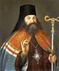 феофан елезар прокопович разсуждение о безбожии