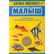 <b>АКВА МЕНЮ корм</b> для рыб по самой низкой цене - «Мир <b>Корма</b>»