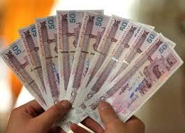نتیجه تصویری برای عکس در مورد پول