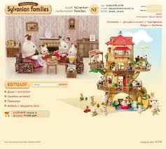 """Интернет <b>магазин игрушек</b> торговой марки """"<b>Sylvanian Families</b> ..."""