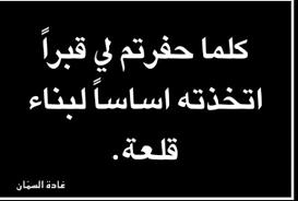 هـــــــــــــــــدية من اغلى صديقة ✿●✿• ورده اليمن  •✿●✿• - صفحة 2 Images?q=tbn:ANd9GcSxy7XaVWuVKMQLDCVf_8AxLmz9bIYR_DgDIxb2997RdZx-CwOS8w