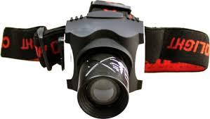 <b>Atum H2 Cree</b> XP-E купить <b>фонарь</b> недорого в Минске