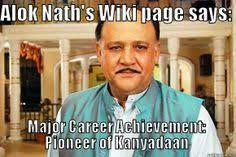 Alok Nath Jokes | Indian Jokes | Pinterest | Jokes, Meme and Html via Relatably.com