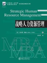 Dissertation on strategic human resource management     Dissertation on strategic human resource management