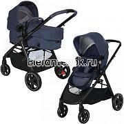 <b>Bebe Confort</b> детские товары: <b>коляски</b>, автокресла - купить в ...