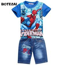 Розничная продажа; <b>Комплекты детской одежды</b> с человеком ...