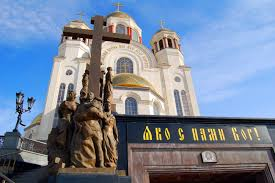 <b>Храм</b>-на-<b>Крови</b> — Наш Урал