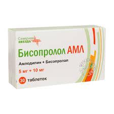<b>Бисопролол АМЛ СЗ</b> таблетки покрытые оболочкой <b>5мг</b>+10мг ...