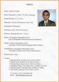 bio data form job resume maker create professional resumes bio data form job bio data format for jobs biojpg