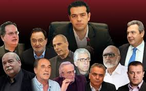 Image result for κυβέρνηση συριζα
