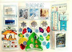 Лучших изображений доски «мир природы»: 68 | Seasons of the ...