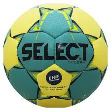 Купить <b>гандбольный мяч</b> в Москве: цена, мячи для <b>гандбола</b> ...