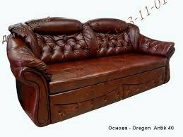 <b>Герцог диван</b> - дельфин -Дом Интерьера мебельный интернет ...