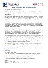 iyli invitation letter