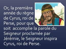"""Résultat de recherche d'images pour """"cyrus roi perse"""""""