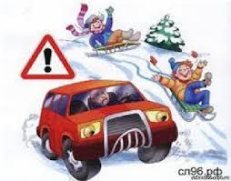 Картинки по запросу картинки правила поведения зимой