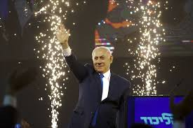 Netanyahu appears headed toward re-election in Israeli vote