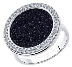 SOKOLOV <b>Кольцо из серебра</b> с авантюриновым стеклом и ...