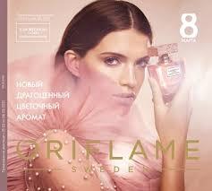 <b>Блеск для губ</b> – Макияж | Oriflame Cosmetics