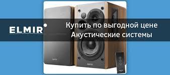 <b>Колонки Momax</b> - купить акустическую систему (акустику) <b>Momax</b> ...