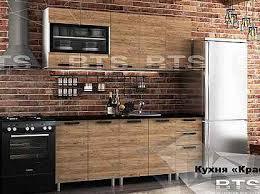 Купить <b>кухню</b>, <b>кухонный гарнитур</b> в Красноярске | Недорогая ...