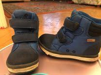 <b>Ботинки Reima Reimatec Patter Wash</b> купить в Москве на Avito ...