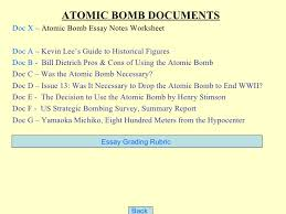 wwii  pacific bomb factatomic bomb documentsdoc x – atomic bomb essay notes worksheetdoc a – kevin lee    s guide to