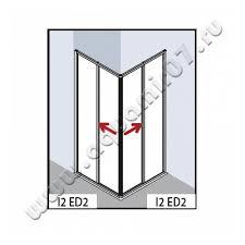 <b>Душевая дверь</b> для ответной части <b>Kermi Ibiza</b> 2000 (I2 ED2 ...