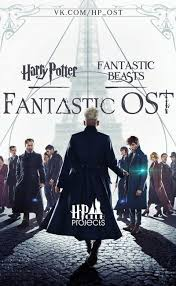 <b>Harry Potter OST</b>   ВКонтакте