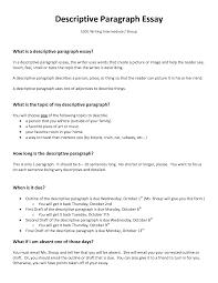 essay descriptive essays examples examples of discriptive essay essay cover letter template for describe a person essay example descriptive essays examples