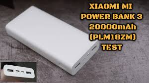 <b>Xiaomi</b> Mi <b>Power</b> Bank 3 20000mAh (PLM18ZM): Test - YouTube