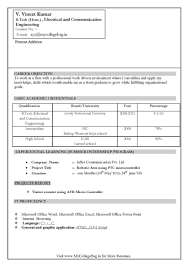 resume format for ece students resume and cover letter examples resume format for ece students electronics communication engineering ece resume format ece passed candidates so here