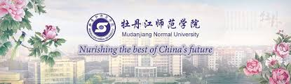 Study in China—CUECC |Best Online Application Platform for China ...