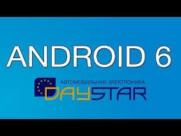 <b>Daystar DS</b>-<b>8000HD</b> Android 6.0 для Toyota Camry 2006-2011