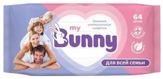 <b>Влажные салфетки</b> My Bunny <b>универсальные</b> для всей семьи ...