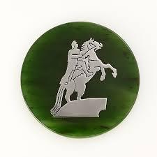 Купить <b>Медаль</b> Санкт-Петербург нефрит зеленый, красное ...