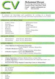 job application guide best resume and letter cv job application guide job service north dakota posted by i0wp image size 1118 x 1600 jpeg
