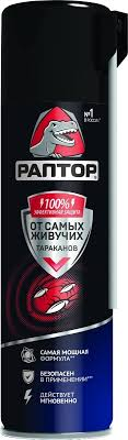 <b>Аэрозоль от резистентных тараканов</b> Раптор, 430 мл — купить в ...