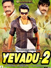 Yevadu (2016) (Hindi Dubbed) full movie online free
