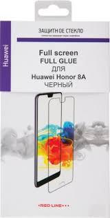 Стекло <b>защитное RedLine</b> Honor 8A Full <b>Screen</b> Full Glue черная ...