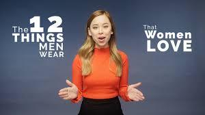 12 Things Men Wear That Women Love - YouTube