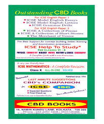 in buy icse bengali essays letters cbd book online in buy icse bengali essays letters cbd0034 book online at low prices in icse bengali essays letters cbd0034 reviews ratings