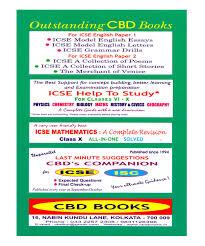 in buy icse bengali essays letters cbd book online in buy icse bengali essays letters cbd0034 book online at low prices in icse bengali essays letters cbd0034 reviews ratings