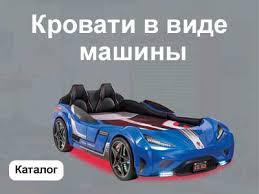 <b>Cilek</b> - лучшая <b>детская</b> мебель на Российском рынке - интернет ...