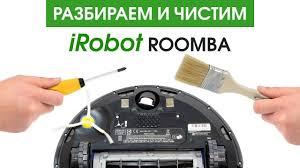 Полная разборка и чистка <b>iRobot Roomba</b> - YouTube