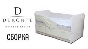 Сборка <b>кровати</b> Дельфин 80х160 - YouTube